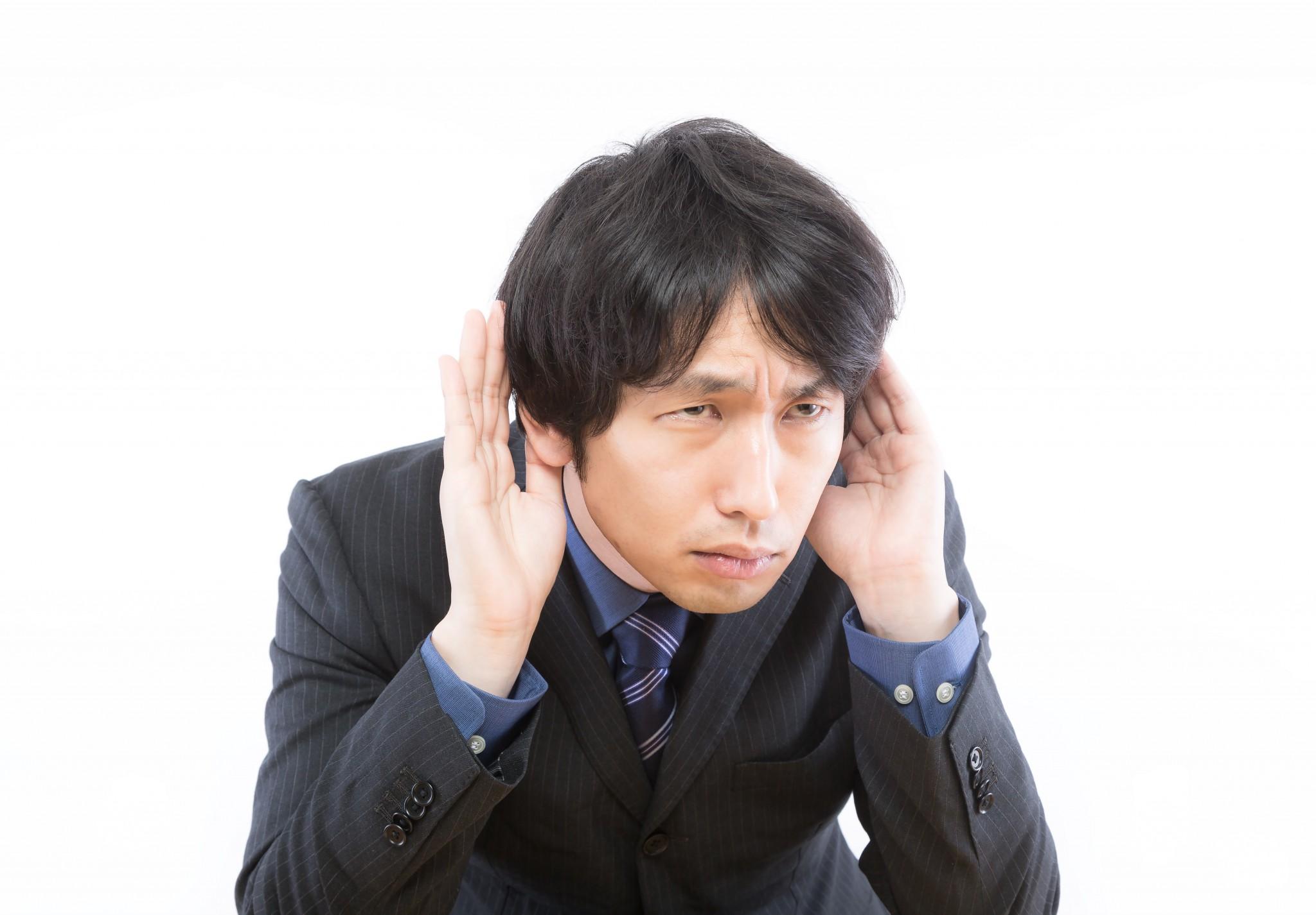 PAK86_ryoumimidekikikaesudansei20140713