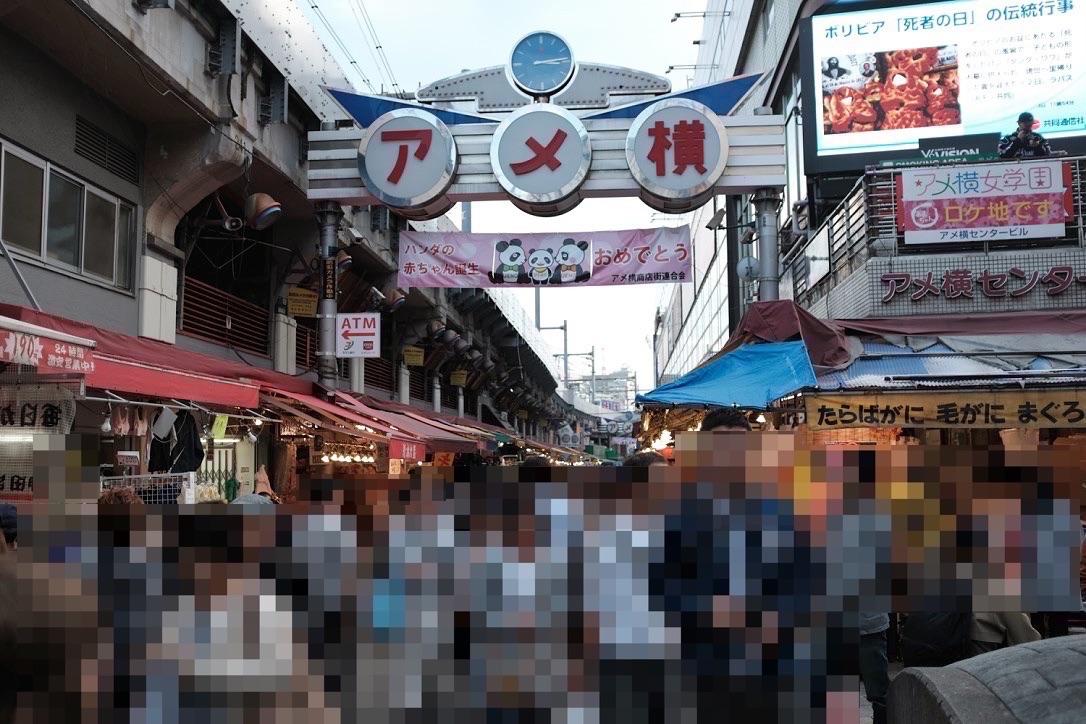 上野アメ横での、正しい年末買い出し方法!