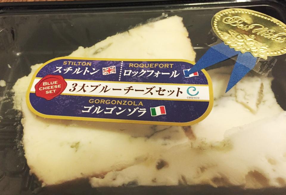 世界三大ブルーチーズを実食比較!やっぱNo.1はゴルゴンゾーラだ!