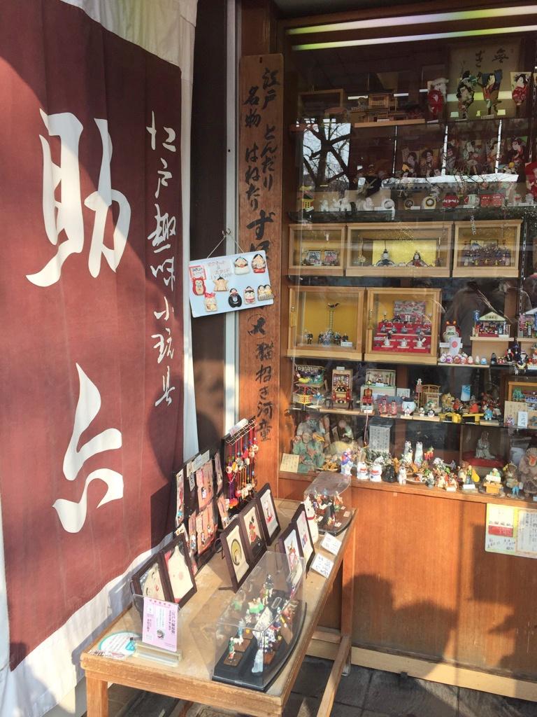 浅草ぶらり旅① 〜江戸趣味小玩具「助六」編〜
