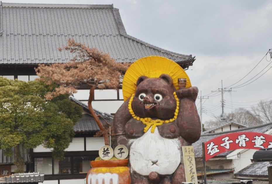 焼物の里「益子」へ。益子焼の陶芸体験やショッピングなど。益子は最高にイカした場所だ!