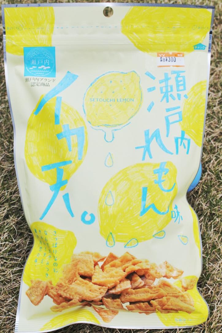 「イカ天 瀬戸内レモン味」が口に合いすぎたのでここに記す!爽やかな酸味がエキゾチック!!