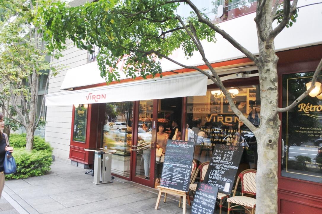 「ヴィロン(VIRON)丸の内店」が観光客にオススメ。3つの理由をご紹介。