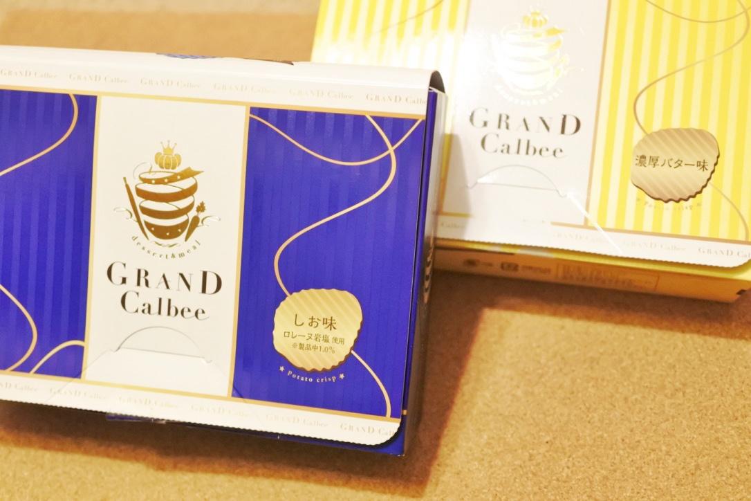 大阪出張のお土産に迷ったら「GRAND Calbee(グランカルビー)」でいいんじゃない?
