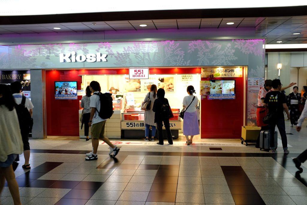 チルド 551 京都 駅