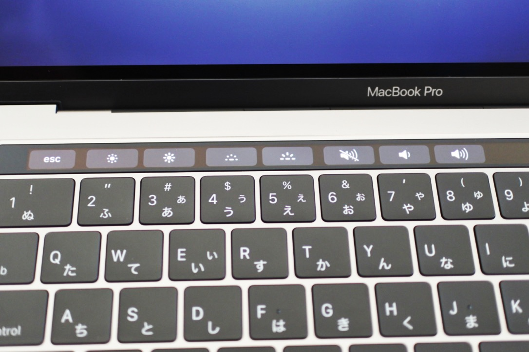 MacBook Pro Late2016(13インチ Touch Bar有)開封の儀!をお楽しみ下さい。