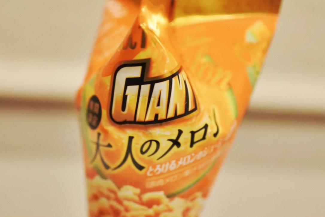 【レビュー】ジャイアントコーン「大人のメロン」。10個くらい食べたい(笑)