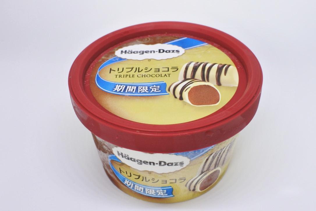 【レビュー】ハーゲンダッツ『トリプルショコラ』。飽きがこないチョコレート尽くしの贅沢アイス。