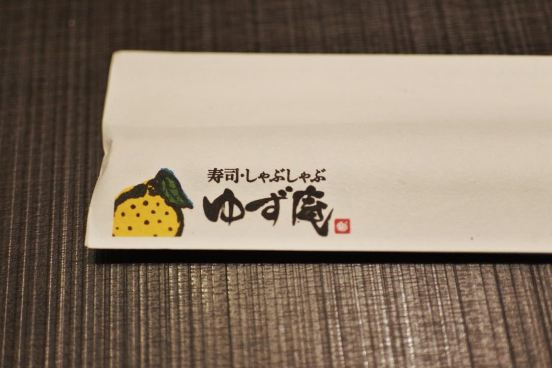 子連れにオススメ!『ゆず庵』スペースゆったり、メニュー豊富な食べ放題。