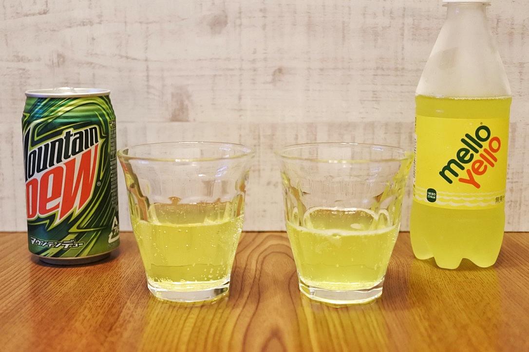 【懐かしのドリンク】メローイエローとマウンテンデューを飲み比べてみた!