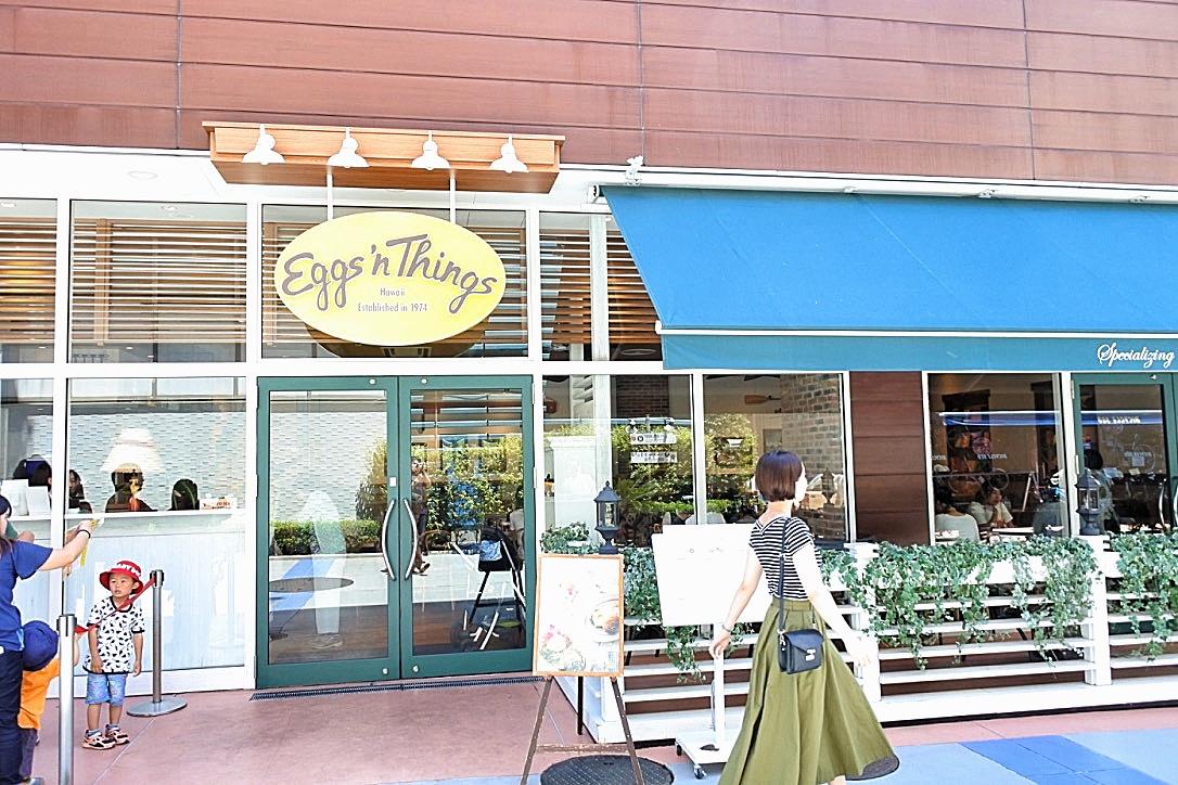 【エッグスンシングス/Eggs'n Things】プチハワイ気分を味わえるパンケーキ屋さん!