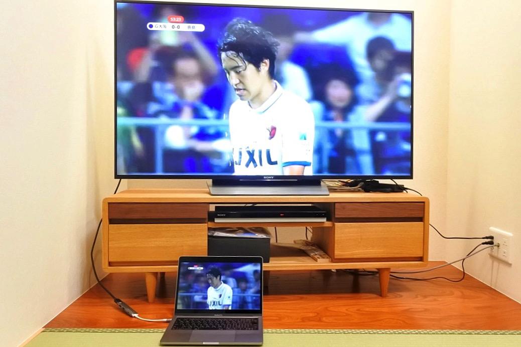 【MacとDAZN】『DAZN』をMacBook Pro経由でTVに映す方法。私のやり方をご紹介します。