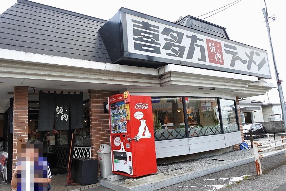 【喜多方ラーメン坂内・小法師】喜多方の超人気店はチェーン店舗も美味しい!