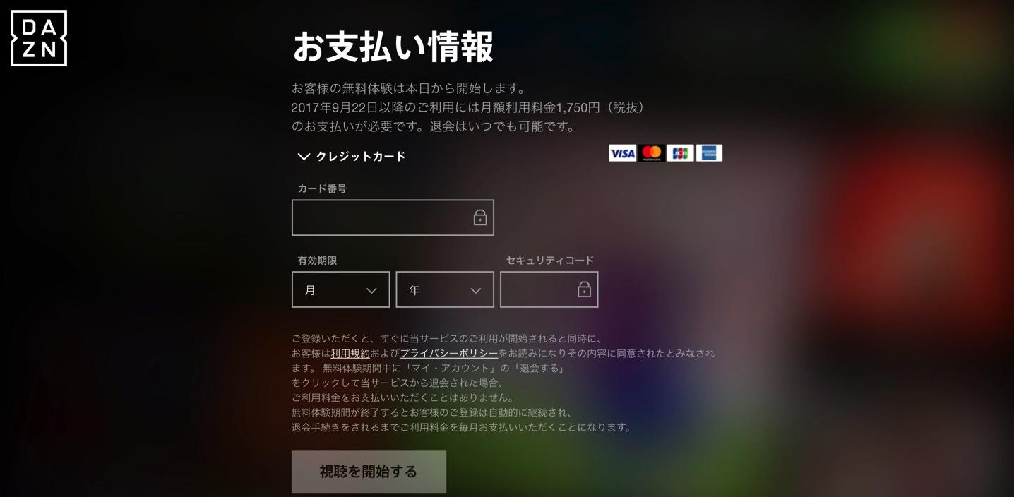 スクリーンショット 2017 08 21 20 56 46 Snapseed