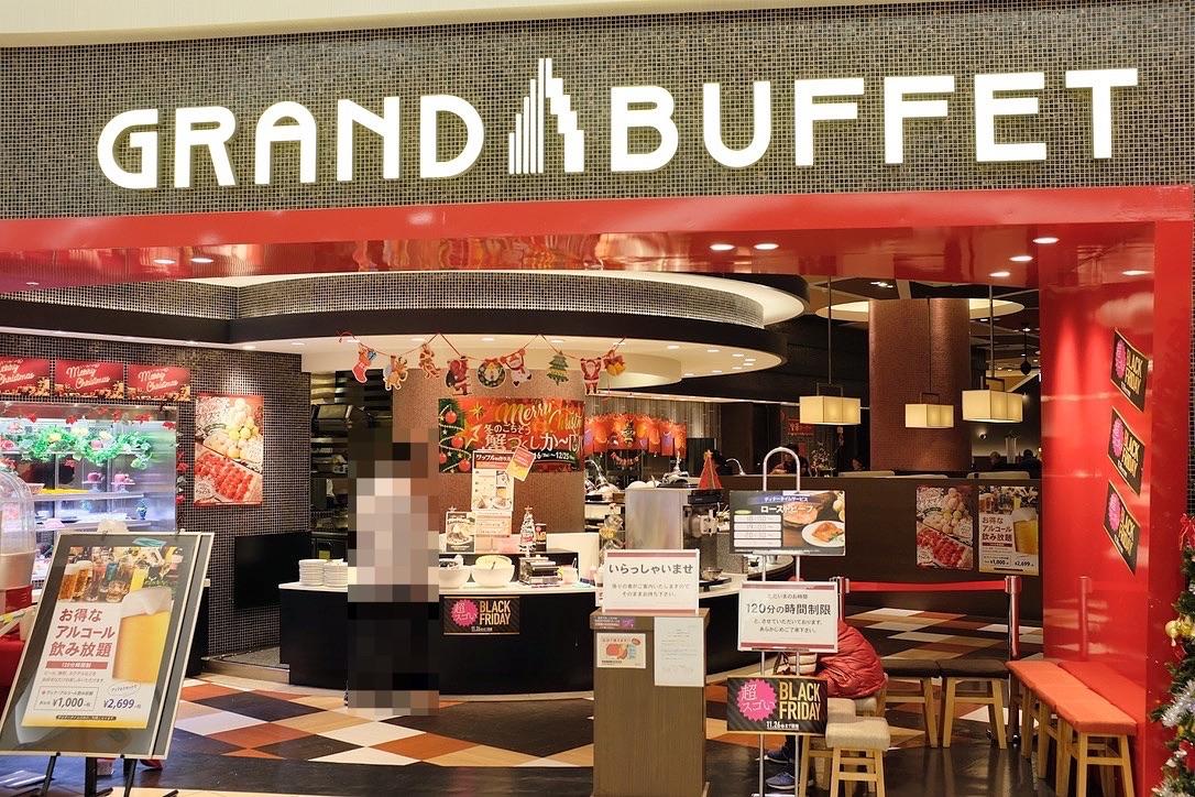グランブッフェ。メニューは「和洋中 何でもあり」のファミリー向けブッフェレストラン。
