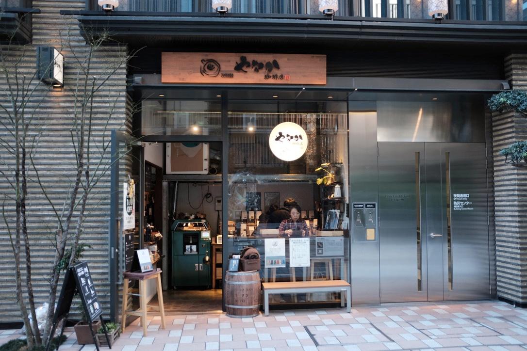【やなか珈琲店】注文を受けてから焙煎するコーヒー豆専門店