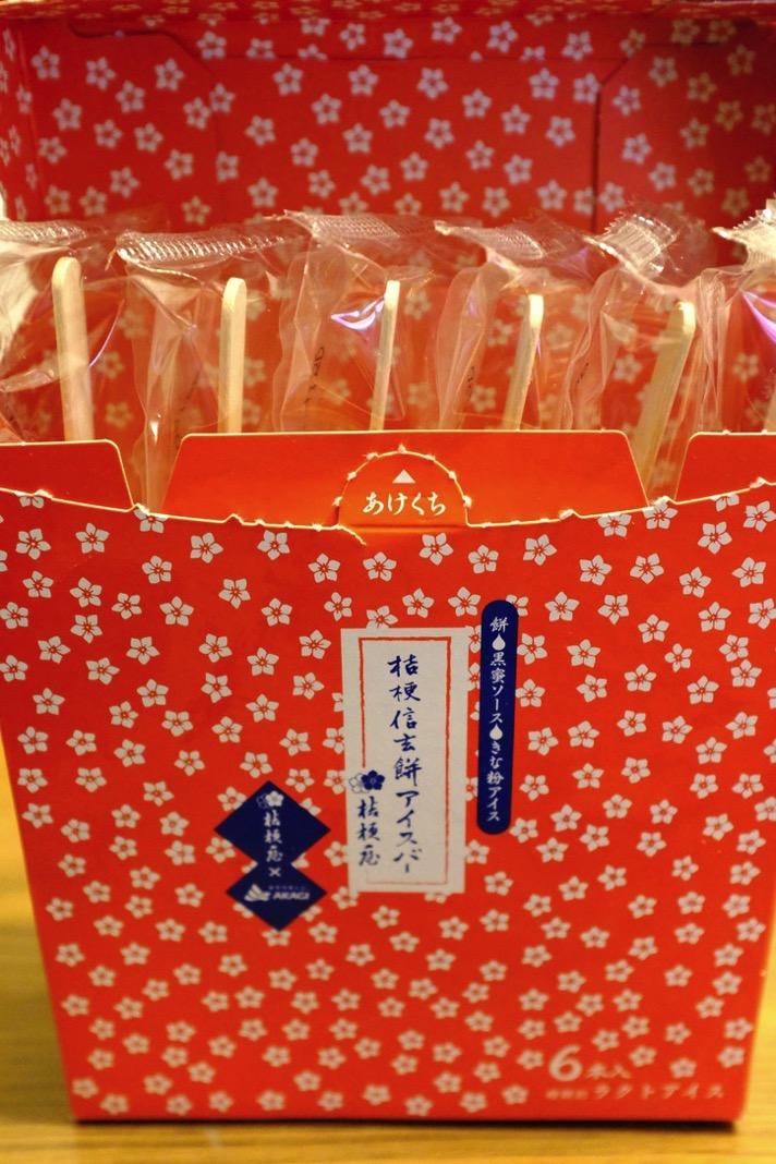 『桔梗信玄餅アイスバー』『ワッフルコーン桔梗信玄餅味』。ガリガリ君の赤城乳業が作りました。