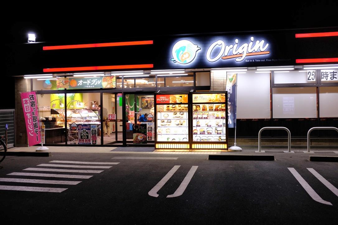 オリジン弁当がレストラン作ったって?『Origin』フリースタイルレストランに行ってみた!