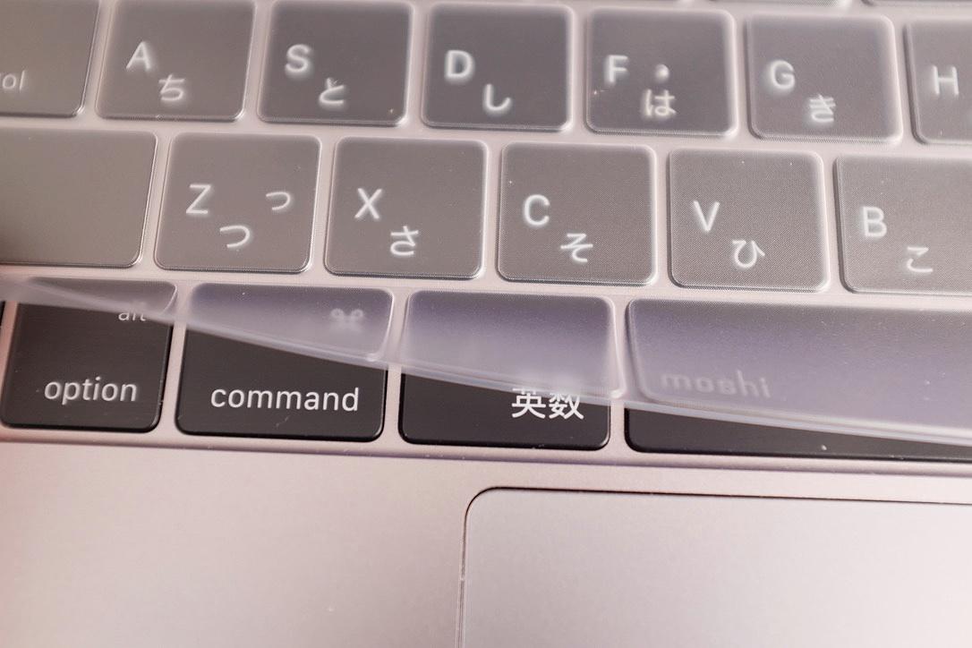 Mac用キーボードカバー『moshi Clearguard』レビュー。バタフライキーボード故障対策に。