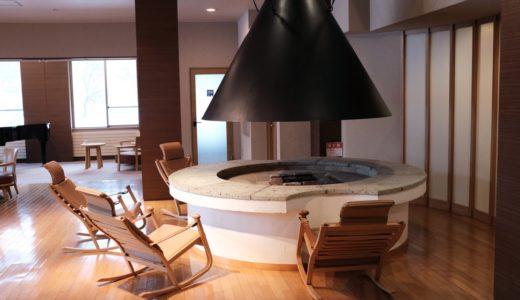 『奥日光 森のホテル』人気の宿で癒しの刻を過ごす。記念日にもおすすめです。