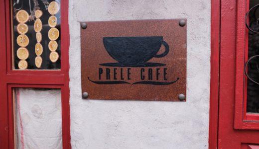 『プレールカフェ』田園風景に溶け込む素朴なカフェ。