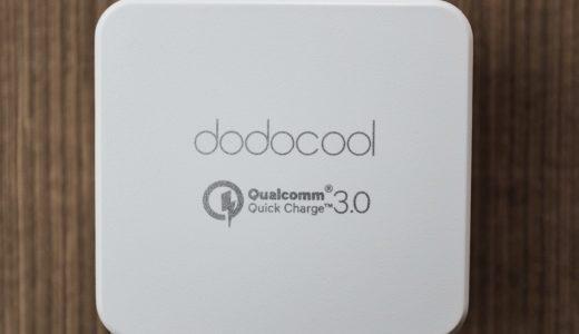 コンパクトな「QC3.0+Type-C」USB急速充電器レビュー。50%割引クーポン(3/20まで)あり!