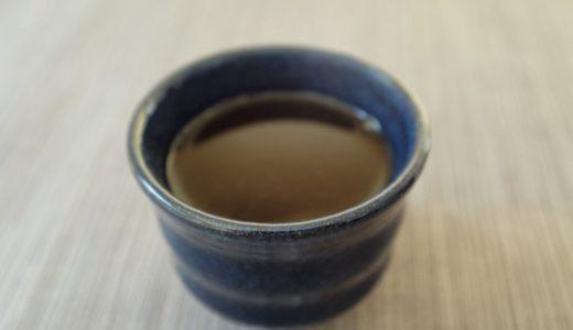 【ぐいぐい呑み/ユキガオさん作】日本酒はもちろんコーヒーにも!