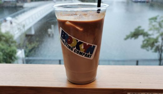 ブルックリン ロースティング  カンパニー【カフェラテが濃い!雰囲気GOOD!】