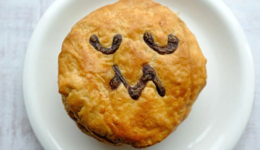 パイフェイス / Pie Face【パイ専門店】ミートパイ好きならお試しを!