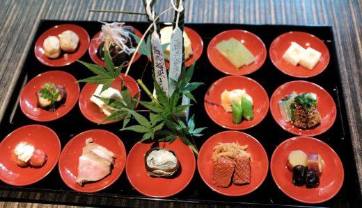 【柚子屋旅館一心居/京都】おばんざいと鯛しゃぶの贅沢ランチが絶品!お薦め!!