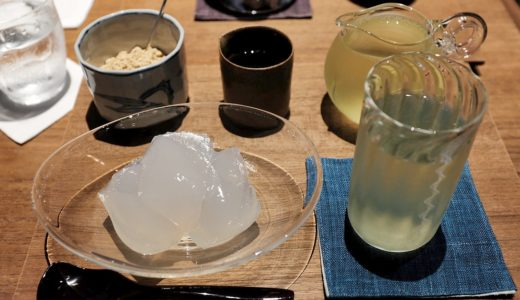 【ZEN CAFE/京都】あの鍵善の新しいカフェ。目当てはやっぱり「くず○○」だ!