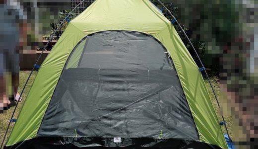【上高地キャンプ用に激安テントを購入】軽量・コンパクトで1万円以下!