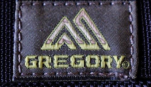【グレゴリー/アサルト3WAY レビュー】ノマド・通学に便利なタフ&高機能バッグ
