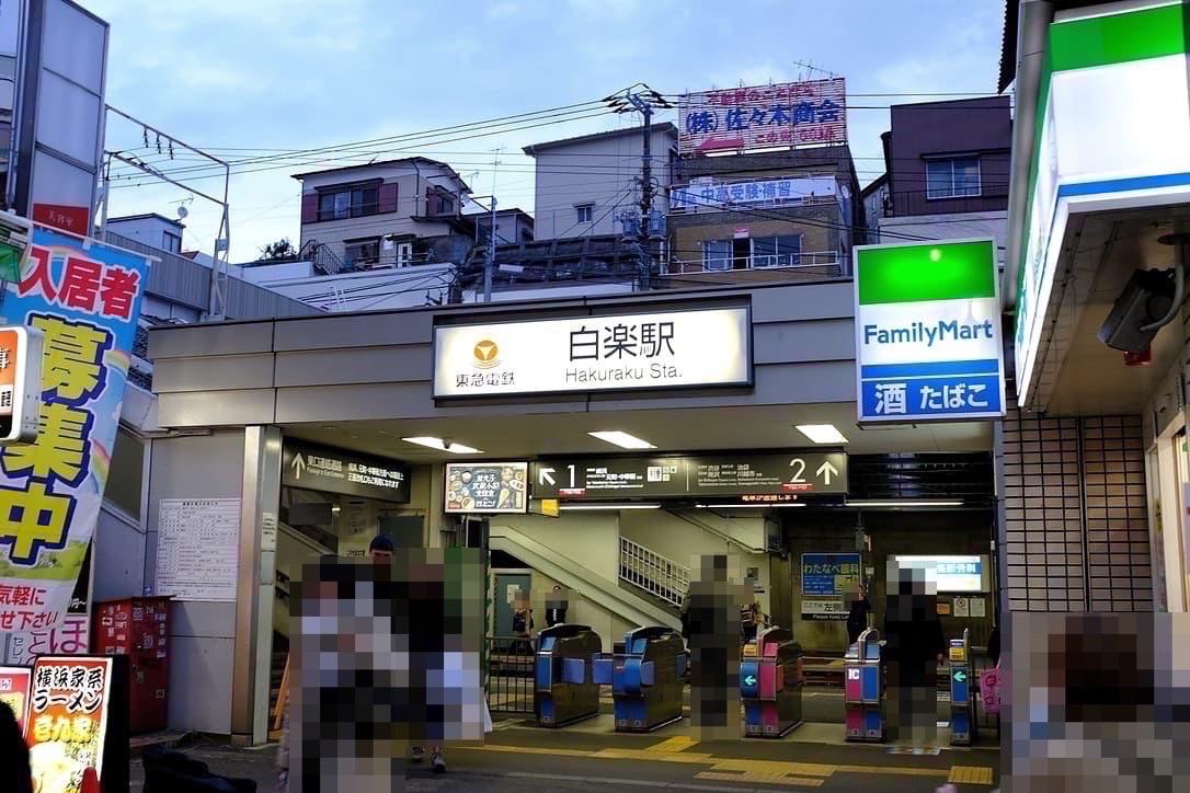 テラコーヒー TERACOFFEE 横浜