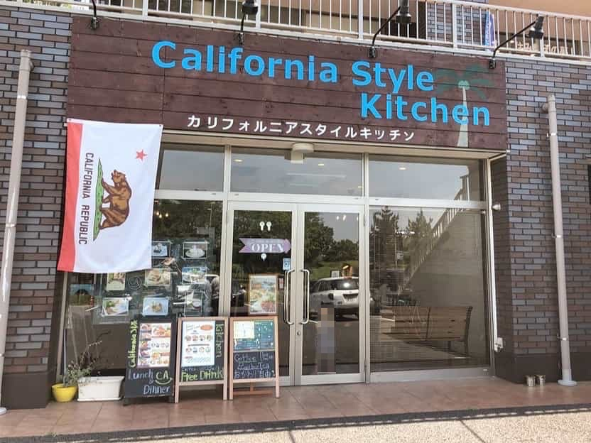 カリフォルニアスタイルキッチン