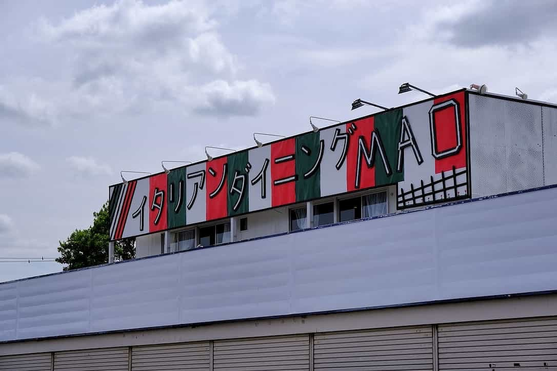 イタリアンダイニングMAO