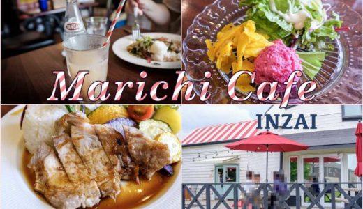 【マリーチサーカスcafe】居心地の良さ・美味しさ共にハイレベルなカフェらしいカフェ!