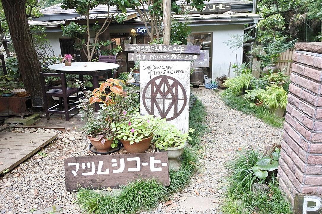 ガーデンカフェマツムシコーヒー