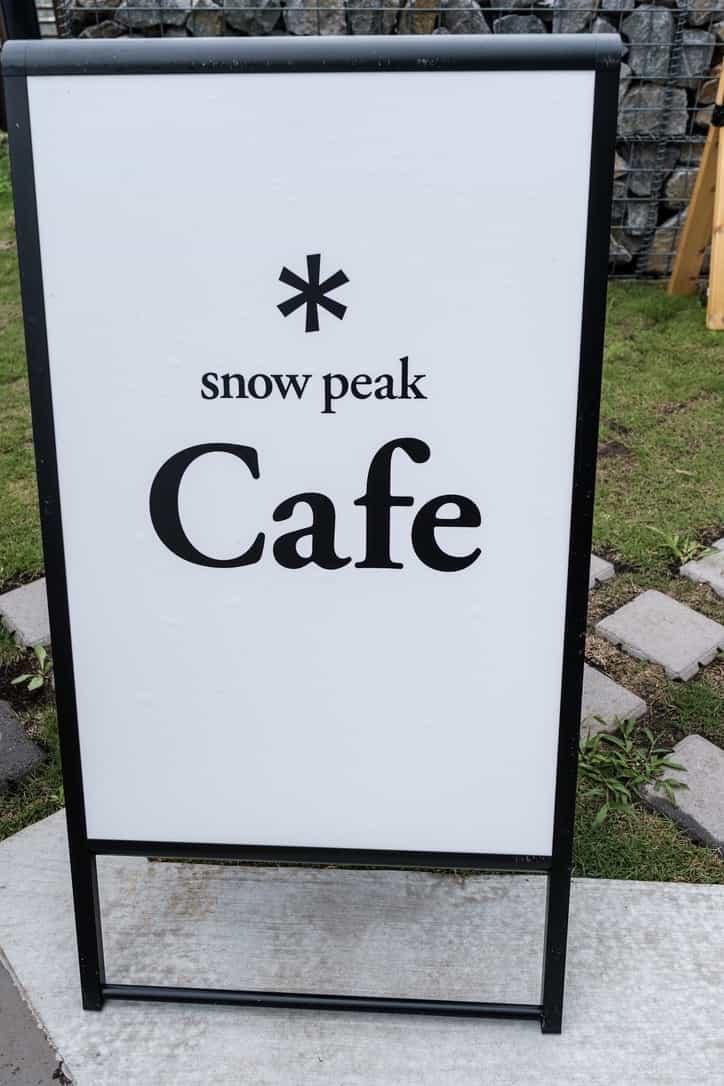 スノーピークカフェ
