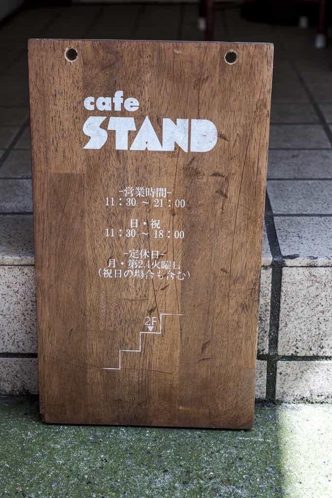 cafeSTAND