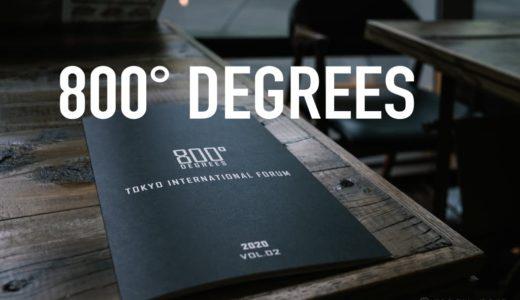 【800° DEGREES】ナポリピッツァとレモネード