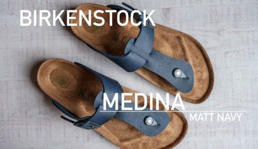 【BIRKENSTOCK】夏ファッションは足元のサンダルから!ビルケンシュトックは履き心地も抜群!