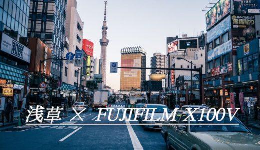 ASAKUSA × FUJIFILM X100V【浅草散歩】2020/11