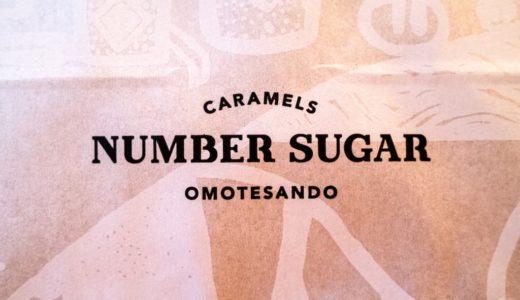「NUMBER SUGAR」のキャラメル販売 in印西!【2020/11/22-23】