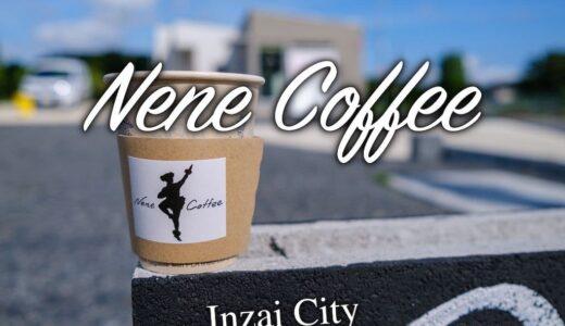 Nene Coffee(印西)|ハワイ産コーヒーがおいしいテイクアウト専門店